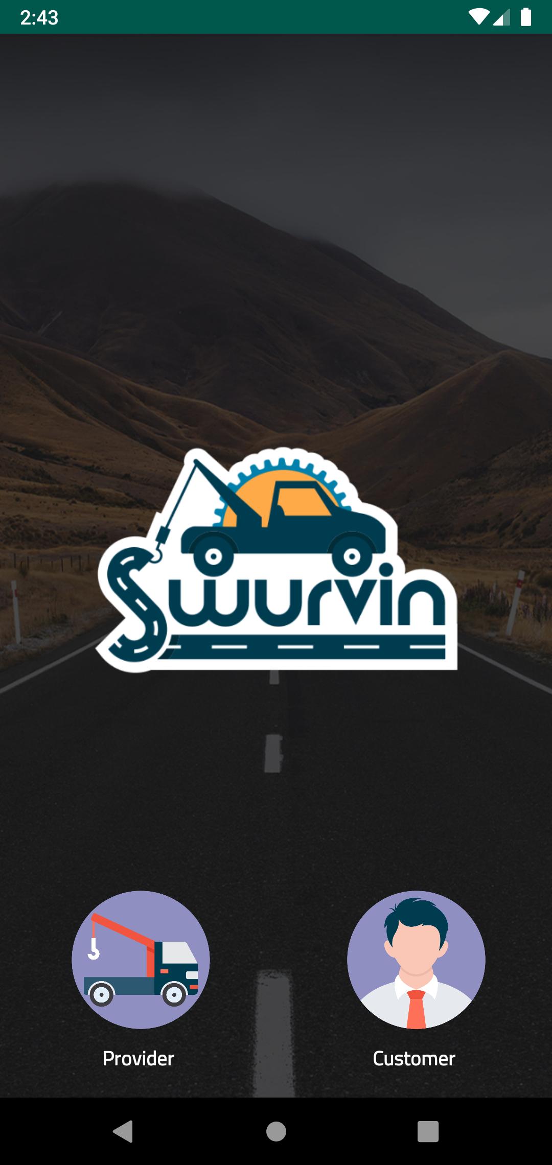 Swurvin